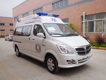 Foton Transfer Ambulance
